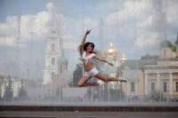 Уличные танцоры Тулы, Фото: 74