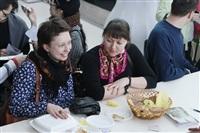 II Тульский Вегетарианский фестиваль, Фото: 32