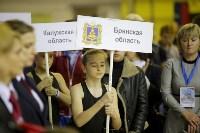 Турнир по дзюдо на призы руководителя СК РФ, Фото: 18