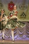 Всероссийский конкурс народного танца «Тулица». 26 января 2014, Фото: 84
