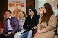 Дмитрий Нагиев стал физруком, Фото: 28