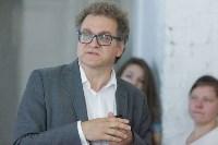 Лекция урбаниста Алексея Новикова, Фото: 11