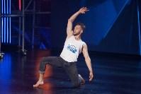 Танцы на ТНТ, Фото: 20