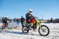 Соревнования по мотокроссу в посёлке Ревякино., Фото: 45