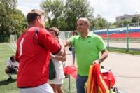 II Международный футбольный турнир среди журналистов, Фото: 137