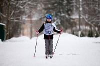 Лыжня России-2015, Фото: 1