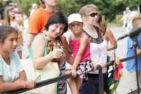 День мёда в Центральном парке, Фото: 18