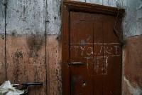 130-летний дом в Алексине, Фото: 19