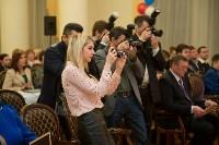 Журналистов Тульской области поздравили с профессиональным праздником, Фото: 15