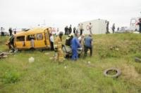 Авария на трассе Тула-Калуга. 04.07.2014, Фото: 15