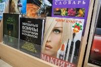 "Акции в магазинах ""Букварь"", Фото: 36"
