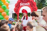 «Школодром-2018». Было круто!, Фото: 509