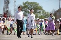 Парад Победы. 9 мая 2015 года, Фото: 124