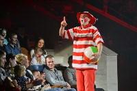Цирковое шоу, Фото: 18