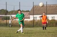 Футболисты в Плеханово, Фото: 6