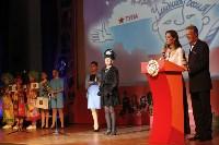Улыбнись, Россия - 2017, Фото: 118
