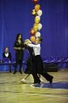 Танцевальный турнир «Осенняя сказка», Фото: 98