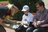 День защиты детей от Госавтоинспекции, Фото: 12