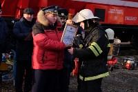 Презентация нового пожарного поезда, Фото: 50