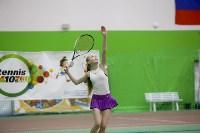 Теннисный турнир Samovar Cup, Фото: 1