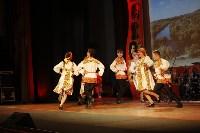 Закрытие фестиваля Улыбнись, Россия, Фото: 149