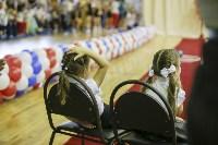 """Соревнования по художественной гимнастике """"Осенний вальс"""", Фото: 21"""