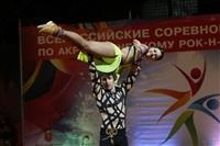 Всероссийские соревнования по акробатическому рок-н-роллу., Фото: 12