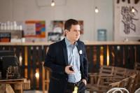 "Презентация проекта ""Маленькая Тула"" от объединения ""Можем сами"", Фото: 10"
