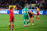 Матч «Арсенал – Рубин», Фото: 96