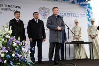 В Суворовском районе  введен в эксплуатацию участок автодороги «Калуга-Перемышль-Белёв-Орёл», Фото: 46