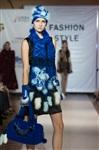 Всероссийский фестиваль моды и красоты Fashion style-2014, Фото: 36