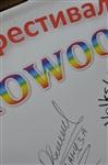 Holmowood - 2013, Фото: 9