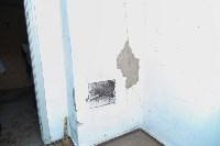 Аварийное жильё в пос. Социалистический Щёкинского района, Фото: 7