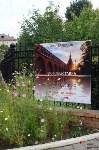 Фотовыставка «Со стен кремлевских», Фото: 7