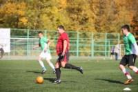 1/8 финала Кубка «Слободы» по мини-футболу 2014, Фото: 90