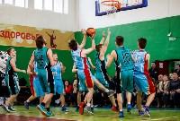 Плавск принимает финал регионального чемпионата КЭС-Баскет., Фото: 67