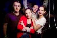 """Прощальная вечеринка в клубе """"Мята"""", Фото: 33"""