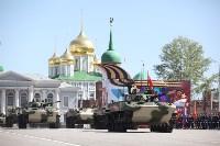 Парад Победы. 9 мая 2015 года, Фото: 94