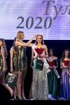 Мисс Тула - 2020, Фото: 251