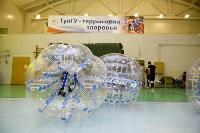 Турнир по бамперболу, Фото: 23