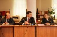 Презентация книги «Суворовцы Тулы», Фото: 10