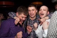 Grom'n'Roll в Hardy Bar, 20 февраля, Фото: 47
