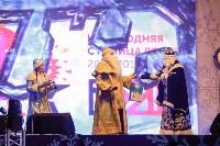 Битва Дедов Морозов и огненное шоу, Фото: 35