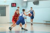 Европейская Юношеская Баскетбольная Лига в Туле., Фото: 49