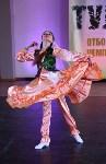 Х Всероссийский конкурс по народным направлениям «Тулица-2016», Фото: 4
