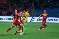 Матч Арсенал - Анжи, Фото: 135