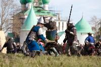637-я годовщина Куликовской битвы, Фото: 136