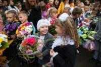 Валентина Матвиенко в Ясной Поляне, Фото: 44