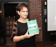 В Туле вышла книга о Белоусовском парке, Фото: 11