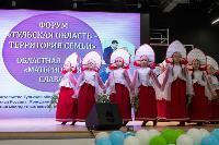 Материнская слава 2021, Фото: 56